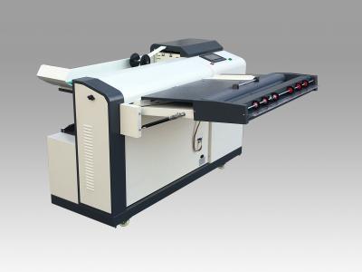 精工折图机DT-2050